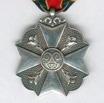 II Class Medal (for Bravery) Reverse