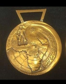 Medal for Zaire