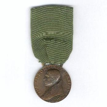 Medal for the Holy Year 1950, in Bronze Obverse