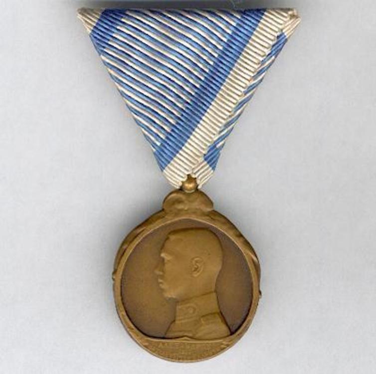 Bronze obverse 1