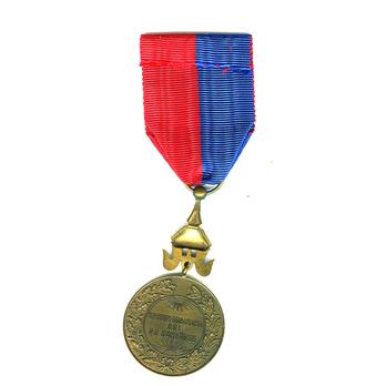 Medal of Norodom I, in Bronze Reverse