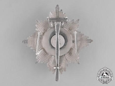 Grand Cross Breast Star (Civil Division, 1832-1951) Reverse
