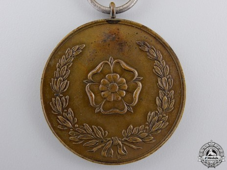 Military Merit Medal (unstamped) Reverse