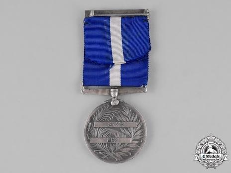 Workers Service/Works Merit Medal Reverse