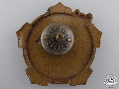 Medal for Remembrance, Type II, Large Badge (in Bronze) Reverse