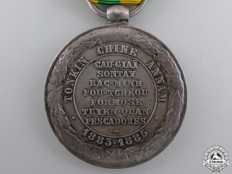 "Silver Medal (Navy, stamped ""DANIEL DUPUIS"") Reverse"