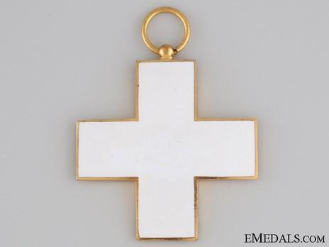 Cross of Honour of the German Red Cross, Type II, Honour Cross Reverse