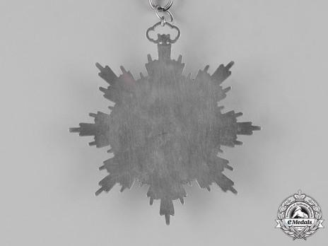Order of the Double Dragon, Type II, III Class, II Grade Star Reverse