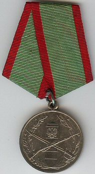 Distinction in the Protection of the State Borders Silver Medal Obverse