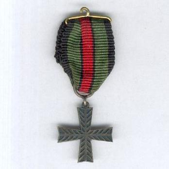 Miniature Cross of Northern Viena Obverse