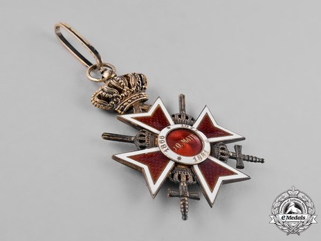 Order of the Romanian Crown, Type II, Military Division, Commander's Cross Reverse