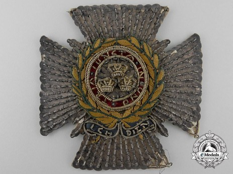 Commander Breast Star (Military Division) (embroidered) Obverse