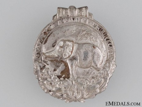 Colonial Badge (in silvered bronze) Obverse