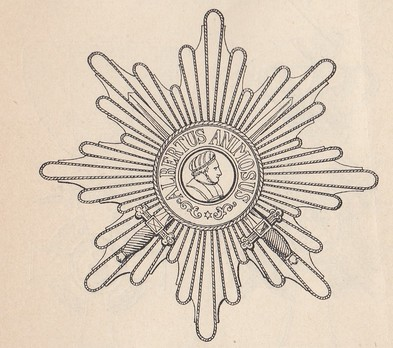 Grand Cross Breast Star (with swords 1866/71/73)
