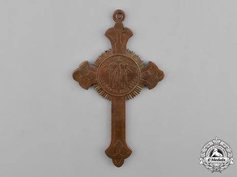 War of 1853-1856 Bronze Commemorative Bronze Cross Obverse