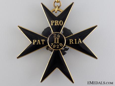 Order of the Eagle Cross, II Class Cross Reverse