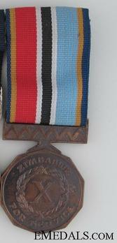 Service Medal Obverse