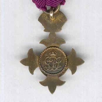 Miniature Officer (1917-1937) Reverse