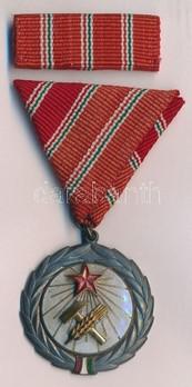 Medal of Labour (1954-1963) Obverse