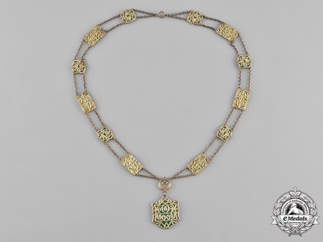 Collar of Fouad I, Collar Obverse