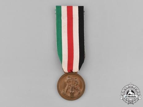 German-Italian Campaign Medal Obverse