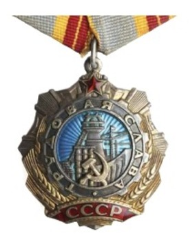Order of Labour Glory, Type I, II Class