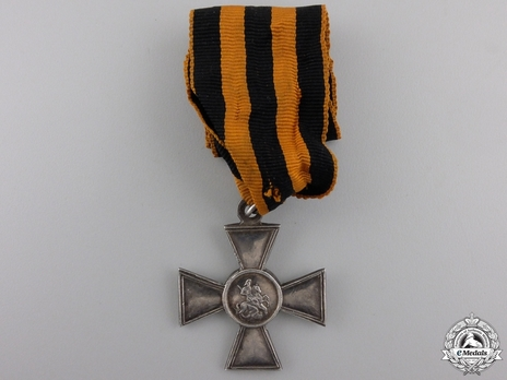 Saint George III Class Cross Obverse