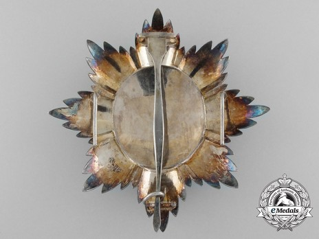 National Order of Independence, Grand Officer Breast Star Reverse
