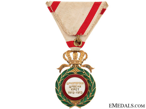 Order of the Red Cross, Type I, Medal Reverse