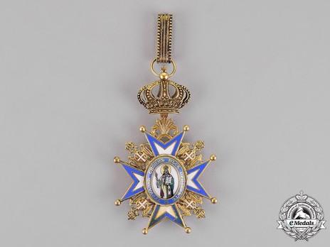 Order of Saint Sava, Type III, II Class Obverse