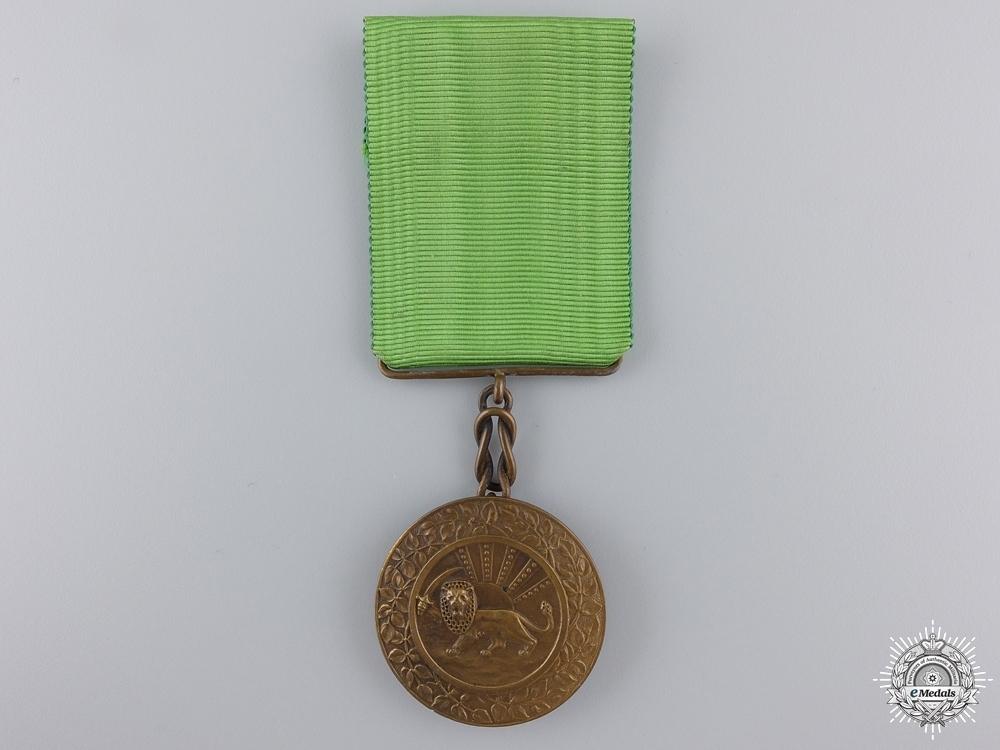 Bronze+medal+obv