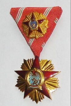 Order of Merit of the Hungarian People's Republic, Small I Class Obverse