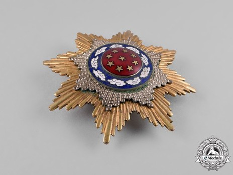 Order of United Glory, I Class Star Obverse