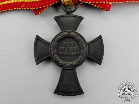 Merit Cross (in dark bronze) Reverse