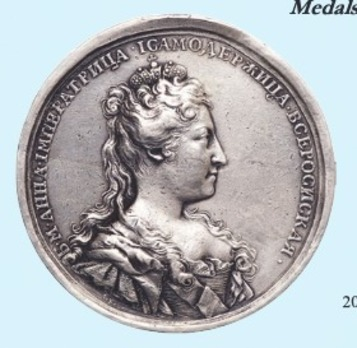 Anna Ivanovna Coronation Table Medal (in silver)