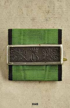 Military Long Service Decoration, Type III, III Class Bar for 9 Years (in blackened iron)