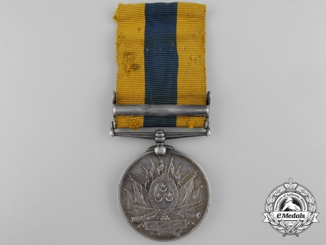 "Silver Medal (with ""SUDAN 1899"" clasp) Reverse"