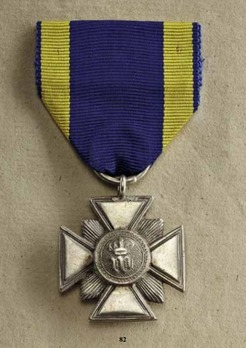 Long Service Cross For NCOs And Enlisted Men For 25 Years