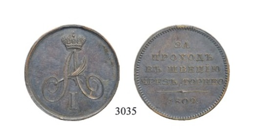 Medal for the Passage Through Tornio into Sweden, in Bronze (Novodel) Obverse and Reverse