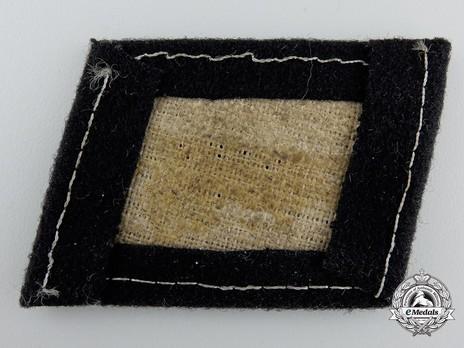 Waffen-SS 'Hunyadi' Division Collar Tab Reverse