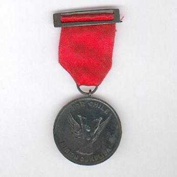Copper Medal (Army) Obverse