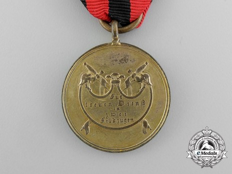Bronze Medal (for two campaigns) Reverse