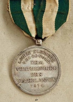Campaign Medal, 1814, in Silver