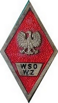 Badge (for Officers Military Mechanized Forces Graduate School) Obverse