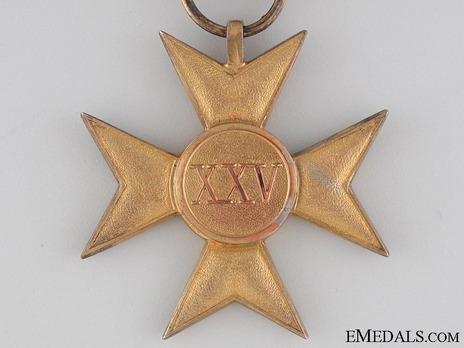 Long Service Cross (in war material) Reverse