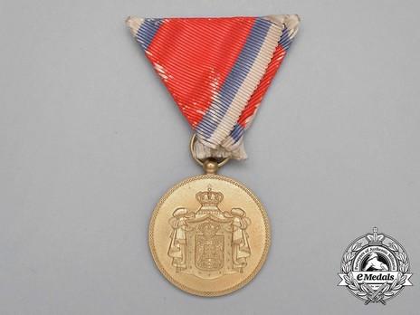 1902 Civil Merit Medal, in Gold (stamped HUGUENIN) Obverse