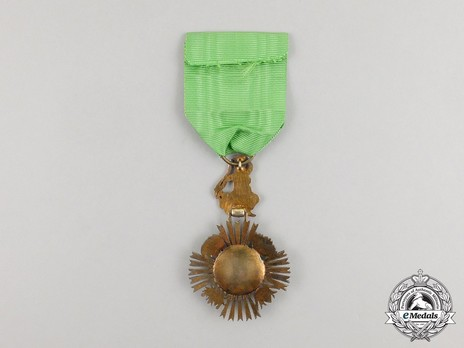 Royal Order of Sowathara, Knight Reverse