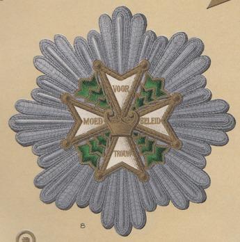 Military Order of William, Grand Cross Breast Star Obverse Illustration