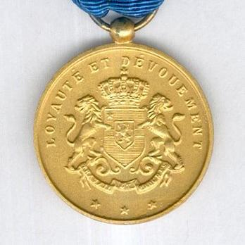 Service Medal, in Gold (1955-1960) Reverse