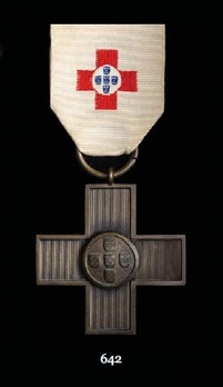Commemorative Medal for the 60th Anniversary of the Portuguese Red Cross, Bronze Cross